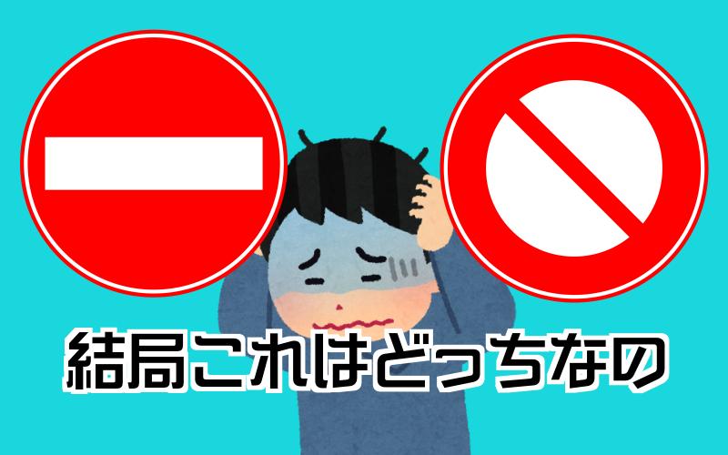 f:id:yshinano:20180830180645p:plain