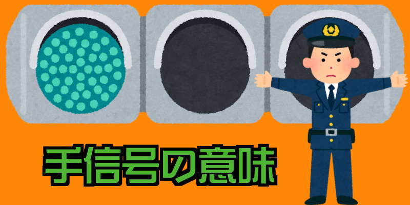 f:id:yshinano:20180916002428p:plain