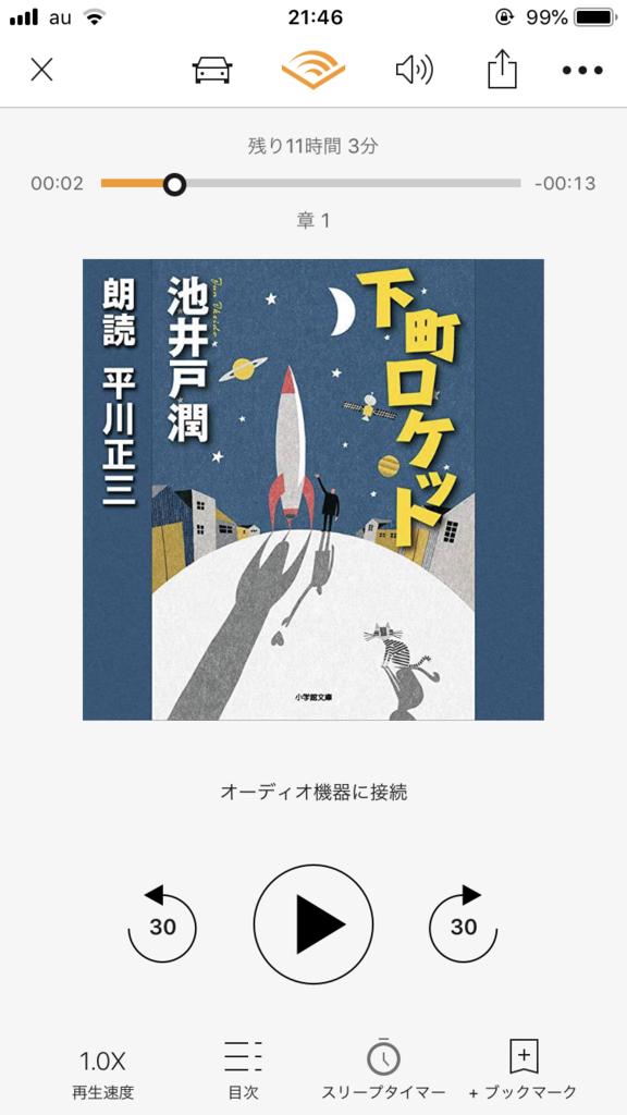 f:id:yshinano:20181111220223p:plain