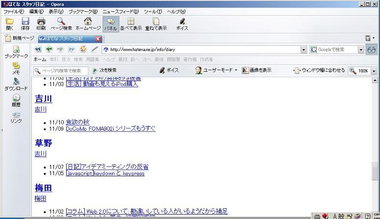 f:id:yshl:20051110205131j:image
