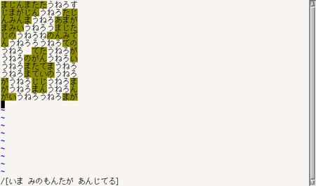 f:id:yshl:20071209033359p:image