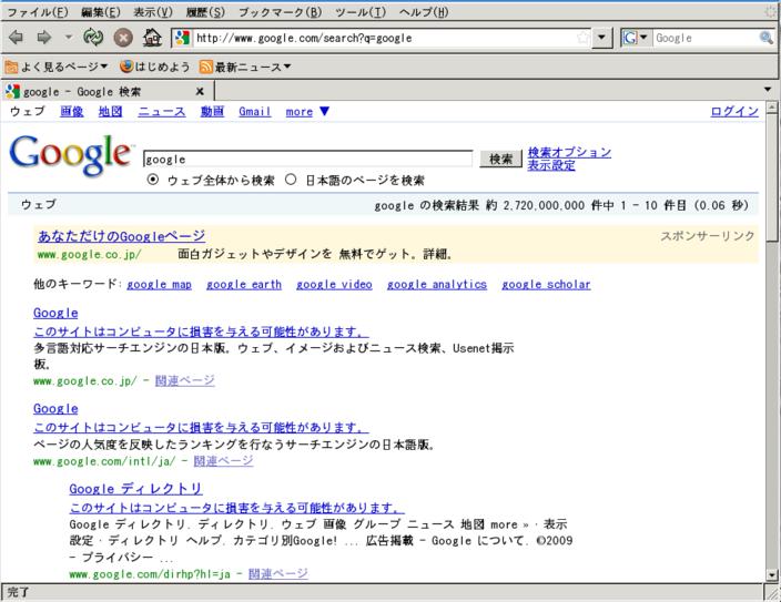 f:id:yshl:20090201024749p:image