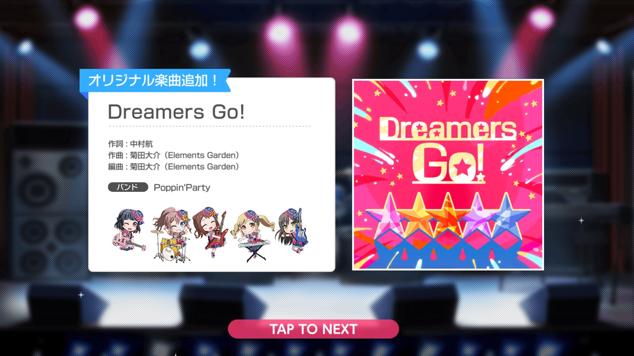 2019/03/29新曲追加情報