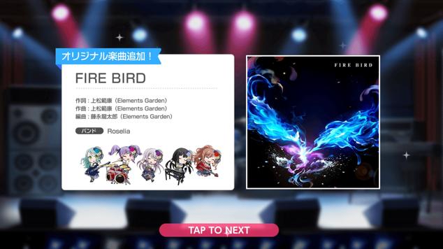 2019/4/22新曲追加情報