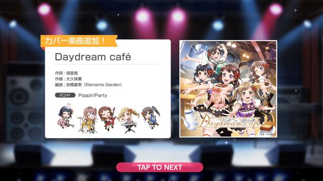 『Daydream café』追加画像