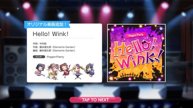新曲190930『Hello! Wink!』