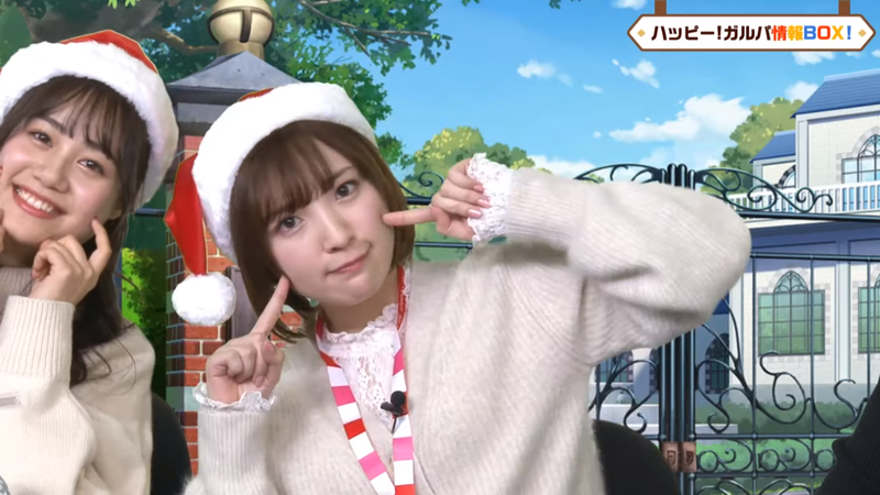 2019/12/22ハロハピ放送局情報