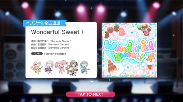 新曲『Wonderful Sweet !』