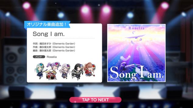 新曲200210『Song I am.』
