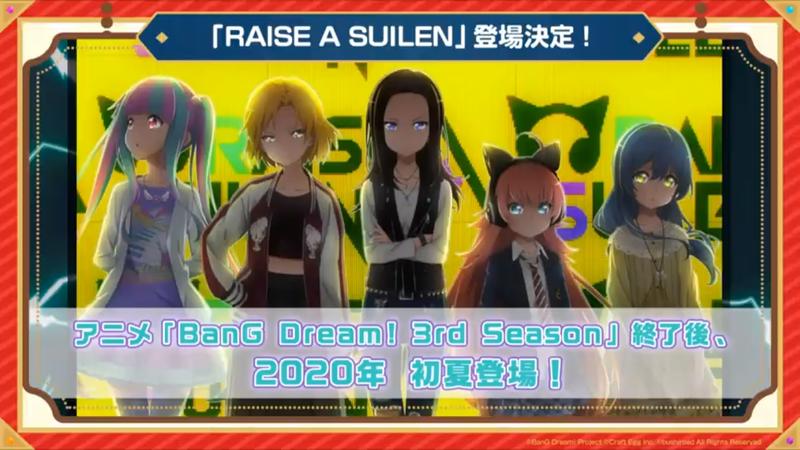 新バンド『RAISE A SUILEN』