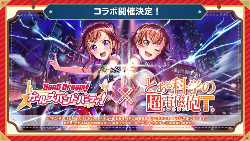 2020/6/13ハロハピ放送局情報