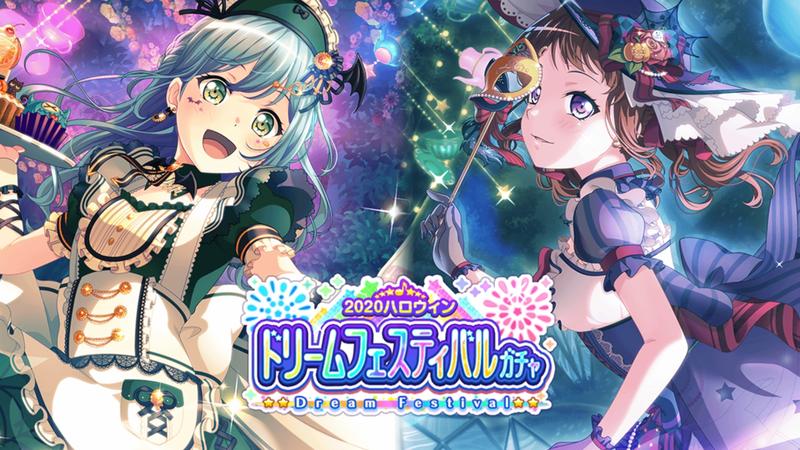 対バンイベント(Have a good HALLOWEEN!!)