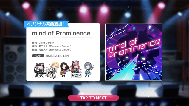 新曲201120『mind of Prominence』