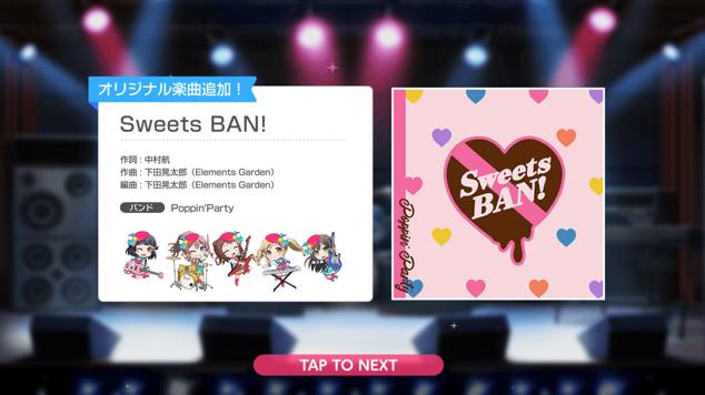 新曲210131『Sweets BAN!』