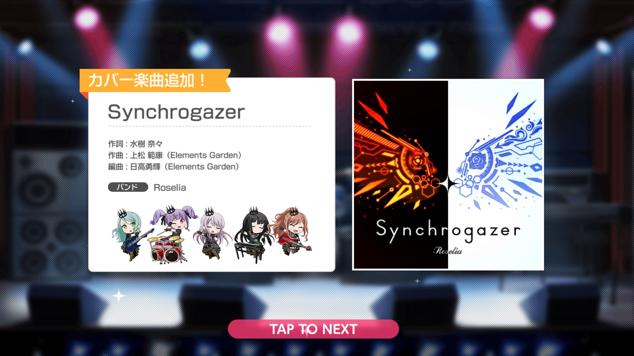 新曲210321『Synchrogazer』