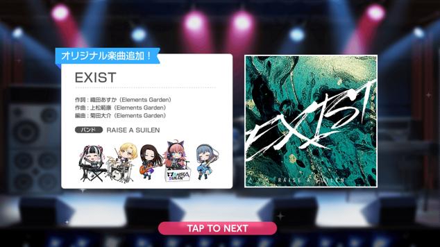 2021/4/6新曲追加情報