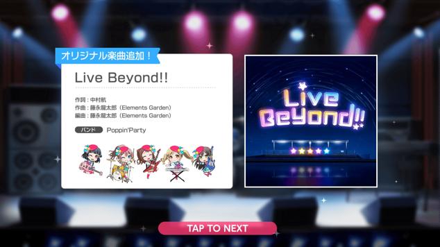 新曲210409『Live Beyond!!』