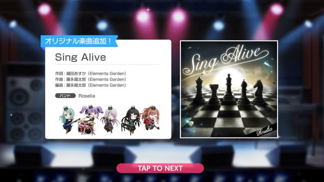 2021/6/25新曲追加情報