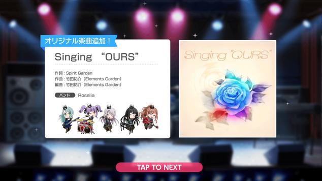 """新曲210704『Singing """"OURS""""』"""