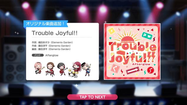 新曲210831『Trouble Joyful!!』