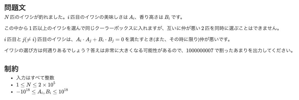 f:id:ysk_pro:20200523103429p:plain
