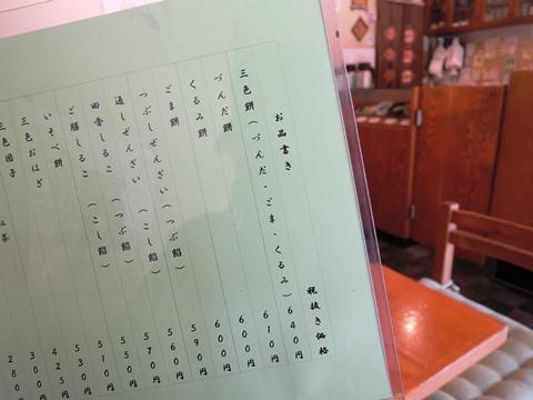 f:id:yskanuma:20170402103310j:plain