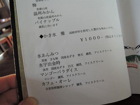 f:id:yskanuma:20200730134023j:plain