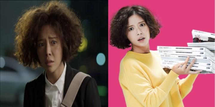 「彼女はキレイだった」日本・韓国の比較