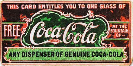 初期コカ・コーラの無料引換券