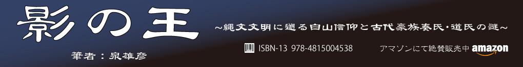 f:id:ysnyn658:20210110180157j:plain