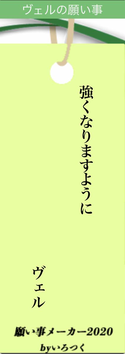 f:id:ysnyn658:20210707213650p:plain