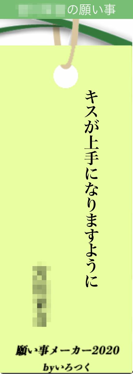 f:id:ysnyn658:20210707213938p:plain
