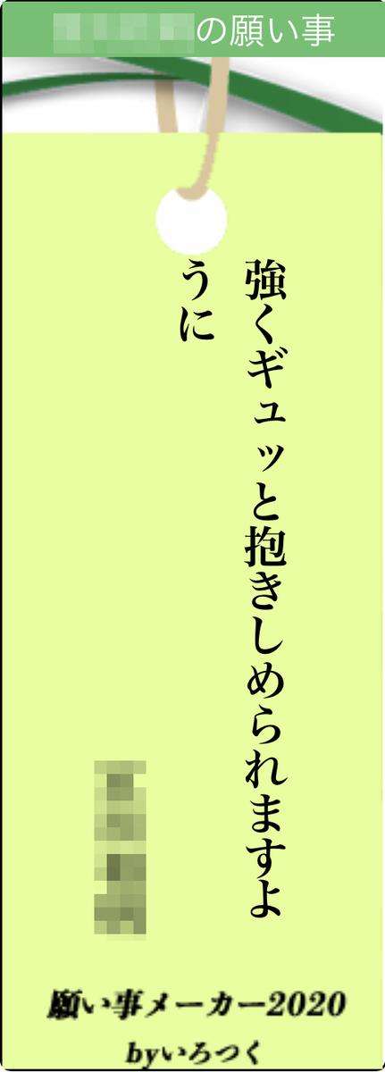 f:id:ysnyn658:20210707214006p:plain