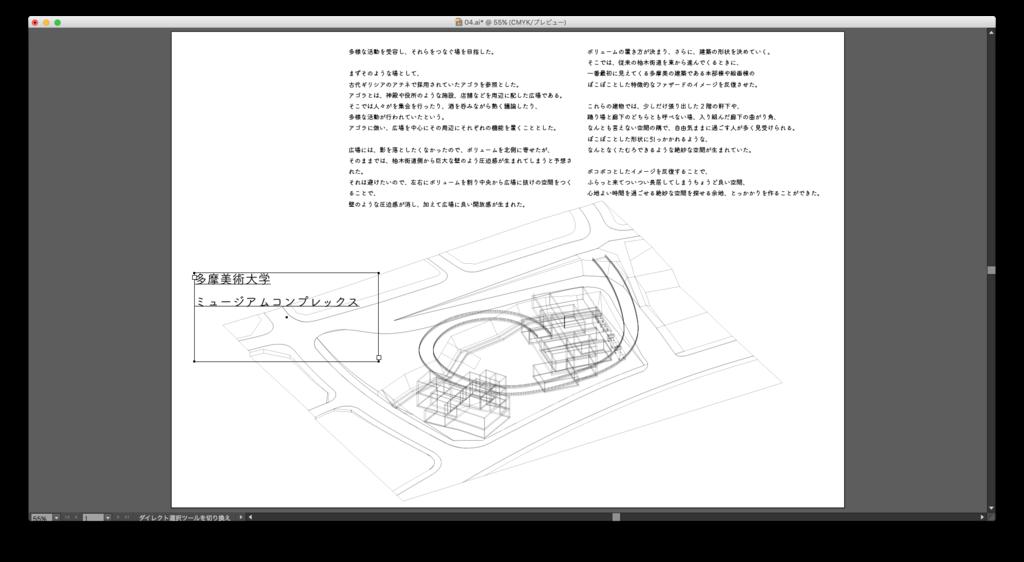 f:id:ysok_na:20170107091406p:plain