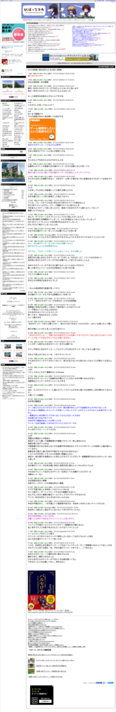 f:id:ysok_na:20170205194602p:plain