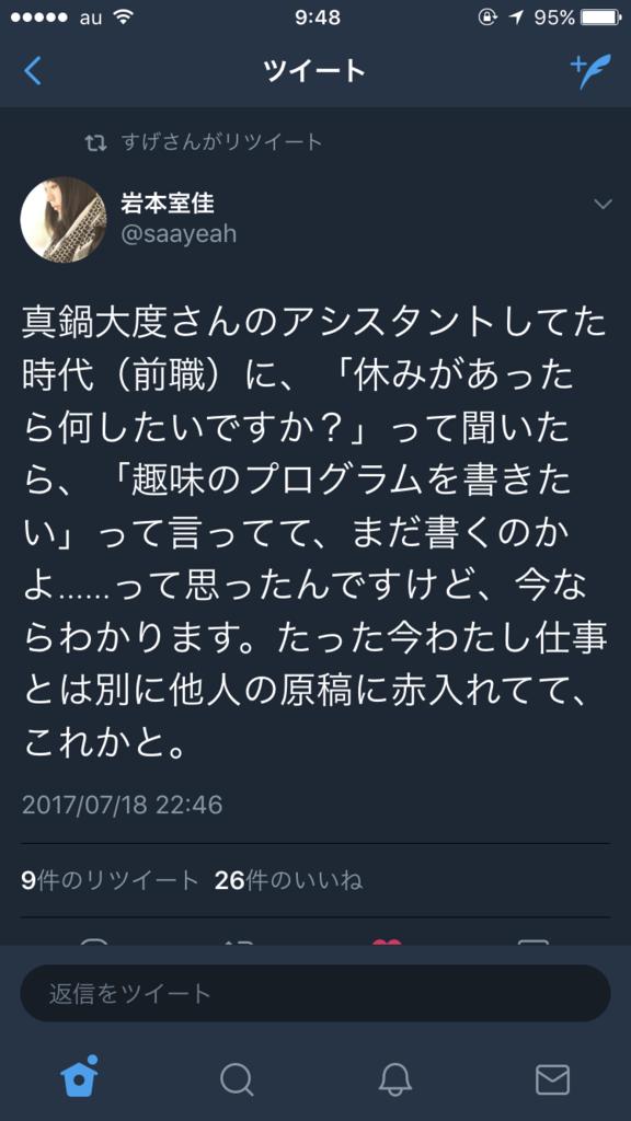 f:id:ysok_na:20170728101452p:plain