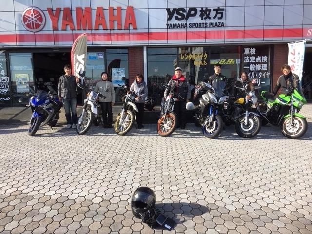 f:id:ysphirakata:20171129175402j:plain