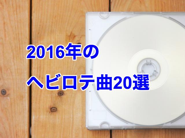 f:id:ysugarrrrrrr:20161223220034j:plain