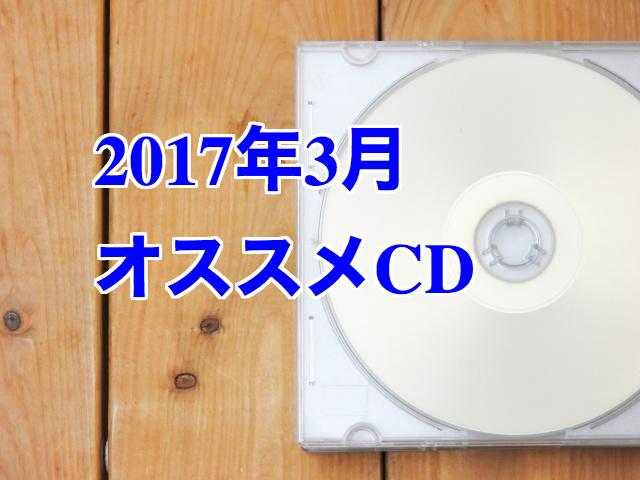 f:id:ysugarrrrrrr:20170227135648j:plain