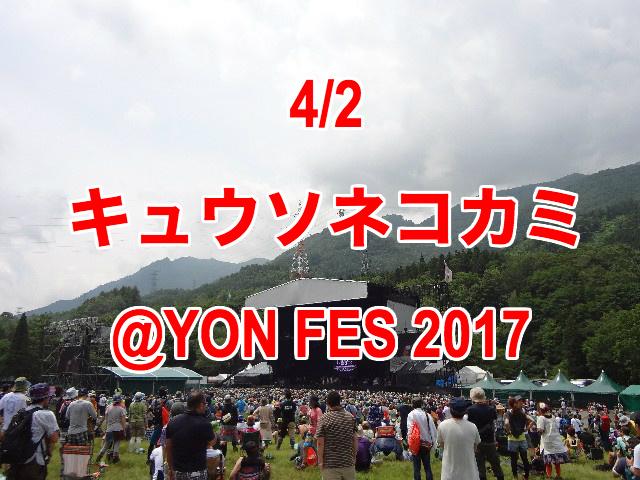 f:id:ysugarrrrrrr:20170402073616j:plain