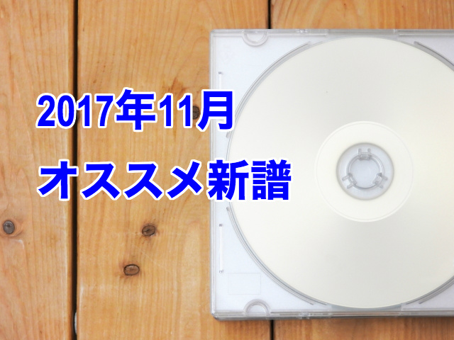 f:id:ysugarrrrrrr:20171028154413j:plain
