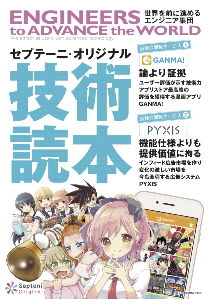 f:id:ysugitani:20170519102932j:plain:w300