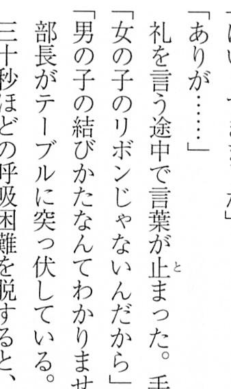 f:id:ysuzuki116:20160610230658j:plain