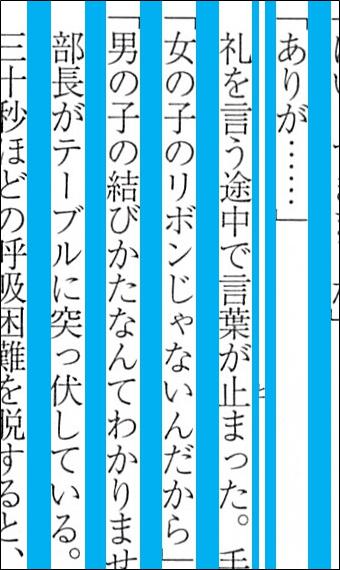 f:id:ysuzuki116:20160611001819p:plain