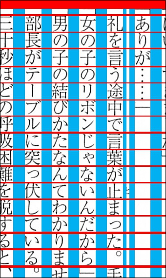 f:id:ysuzuki116:20160615205803p:plain
