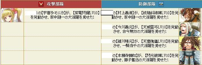 f:id:yt0298:20190614235417p:plain
