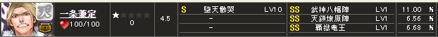f:id:yt0298:20200214221237p:plain