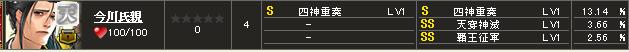 f:id:yt0298:20200214222927p:plain