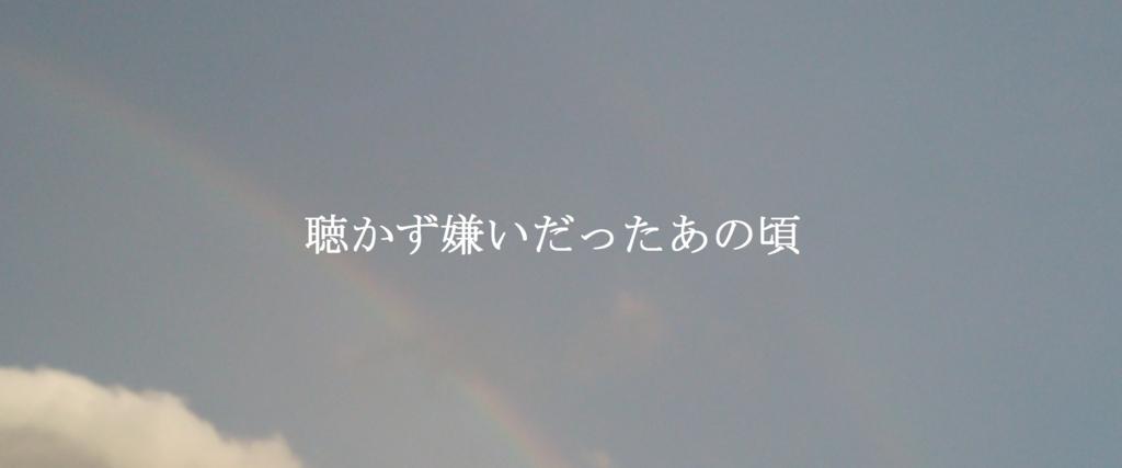 f:id:yt0719yt:20170201172032j:plain