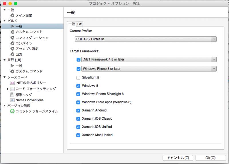 f:id:ytabuchi:20141210132013p:plain